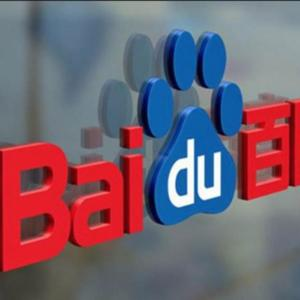 Baidu Android apps removed from Play Store because caught collecting user details