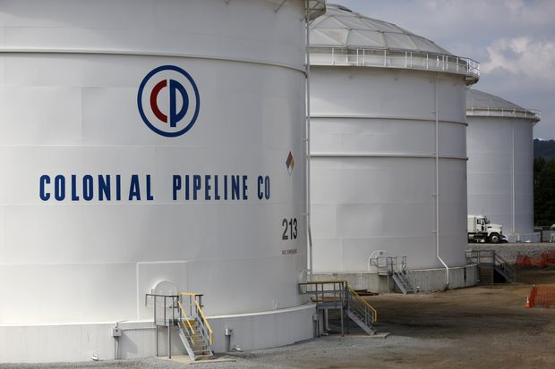 US Colonial Pipeline