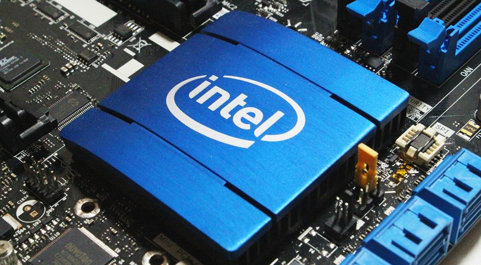 Bản vá bảo mật tháng 7 của Intel