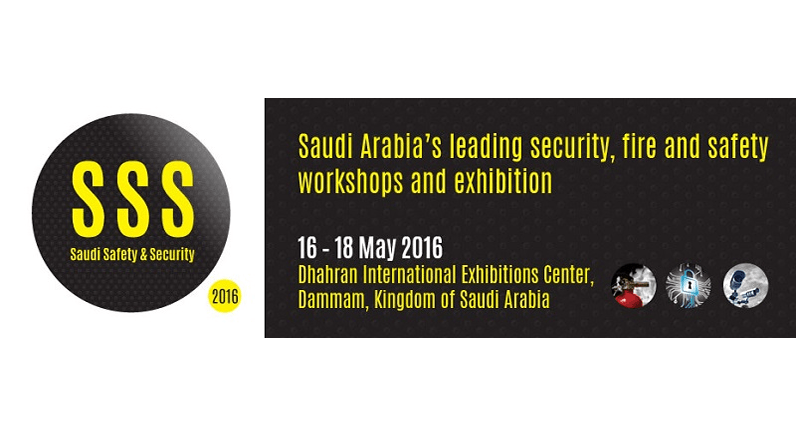 The Saudi, Safety and Security 2016 International Exhibition