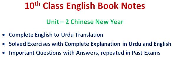 10th Class English Book Notes Unit 2