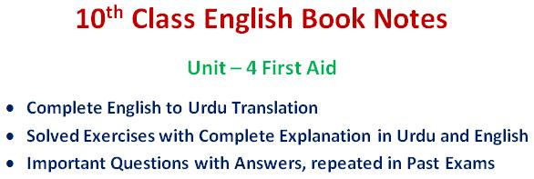 10th Class English Book Unit 4 Complete Solved Notes
