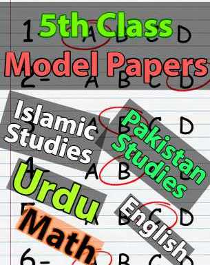 5th Class English PEC Model Papers Teacher Guide