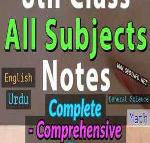 8th-class-all-subjects-notes