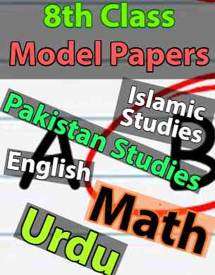 8th-class-model-papers-fi