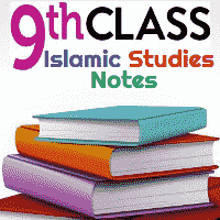 9th-Islamic-Studies-Notes
