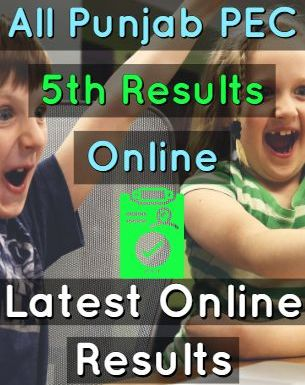 5th Class PEC Latest Results 2019