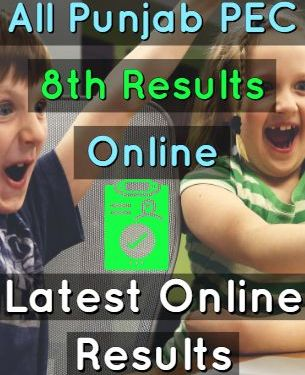 8th Class PEC Latest Results 2019