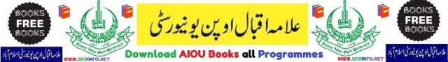 Download AIOU Books