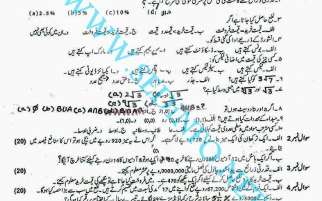 Matric-Code-247-AIOU-Past-Papers-Autumn-2013