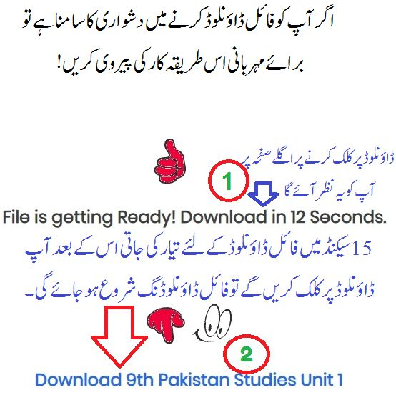 how-download