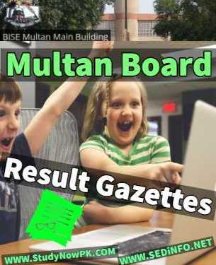 Download 12th Gazette Multan Board Result 2019