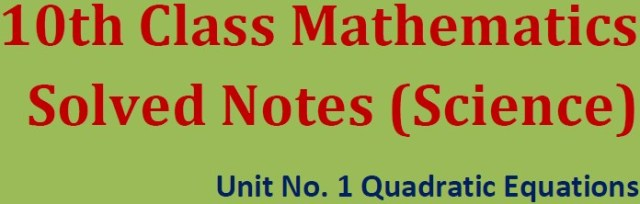 10th Class Math Notes Solved Unit 1