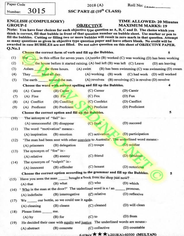 10th Class English Past Papers Multan Board Objective 2018 Group 1