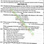 10th-English-Past-Papers-sahiwal-Board-2017-subjective-Group-2