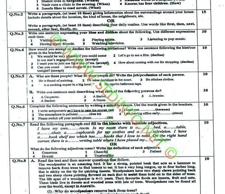 AIOU-Matric-Code-207-Past-Papers-Autumn-2010
