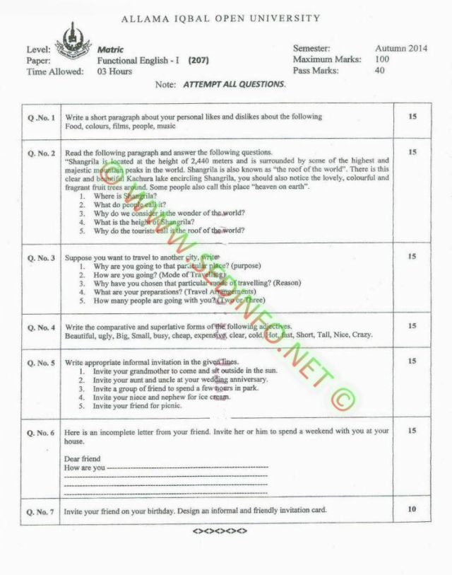 AIOU-Matric-Code-207-Past-Papers-Autumn-2014