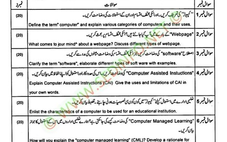 AIOU-Past-Papers-BEd-Code-8620-Spring-2017