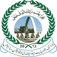 BISE Sahiwal 10th Pairing Schemes Latest
