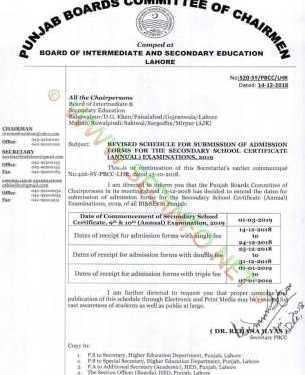 Revised Schedule for Submission of Matric Admission Form 2109 Notification