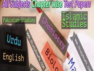 10-class-all-subjects-test-papers-fi