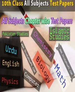Download 10th Class English Chapter Wise Test Series