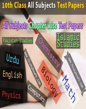 Download 10th Class Computer Chapter Wise Test Series