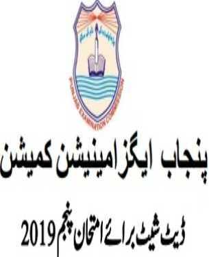 PEC 5th Class Date Sheets Annual Exam 2019