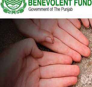 Punjab Government Servants Benevolent Fund grants updated rates & form