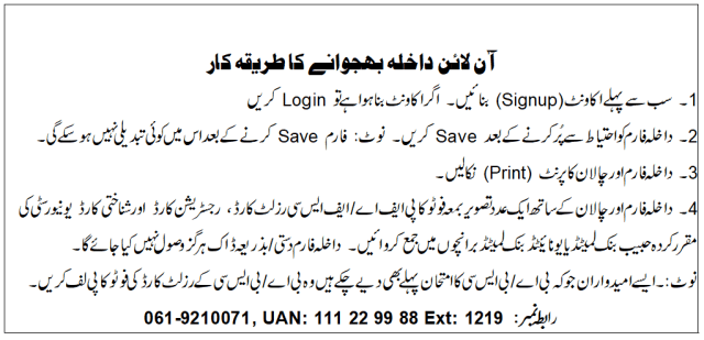 bzu-online-admission-instructions