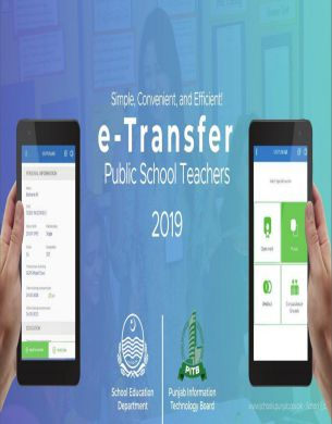 Teachers e-Transfer Policy & Procedure