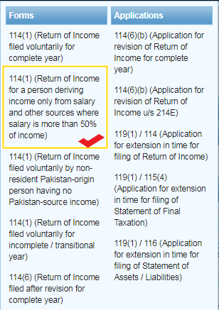 114 (1) Income Tax Return Declaration form