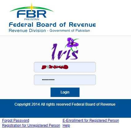FBR-Iris-Web-login