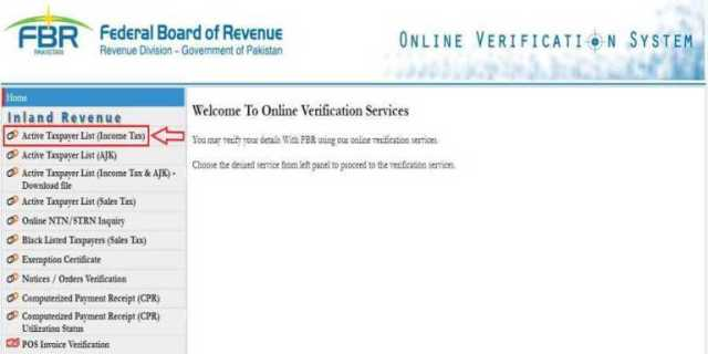 FBR-Filer-Non-Filer-verification-page