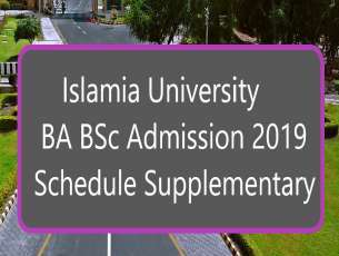 Islamia University BA BSc Admission 2019 Schedule Supplementary fi