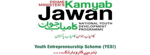 Kamyab Jawan Program Youth Loan Scheme YES complete detail