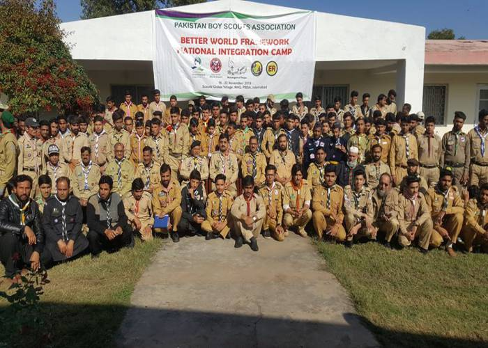 Shaheen Scout Gallery Photo 8