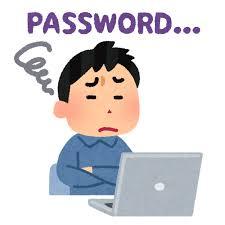 メルカリのパスワード忘れた