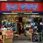 ヴィレッジヴァンガードでの仕入れはガチ宝探し!見るべき場所は…
