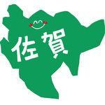 佐賀県に初遠征!今回の「出張せどり」の成果を報告