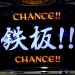 【77.鉄板】高確率で仕入れられる店~得意先を持てば強い~