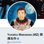 ZOZO前澤社長のツイッターを使った1億円お年玉 その裏とか注意点とか