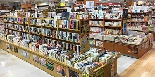 本屋で仕入れた意外な商品を紹介 違和感は重要なヒントとなる