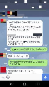 screenshot_2016-09-12-19-44-47