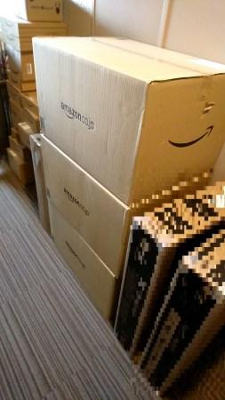 アマゾン刈り取り(Amazon刈り取り)の利益が出た商品