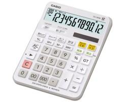 「Amazon FBA Calculator Widget」とは?