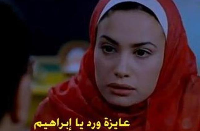 Hend Sabry in Ahla Al Awa'at Movie