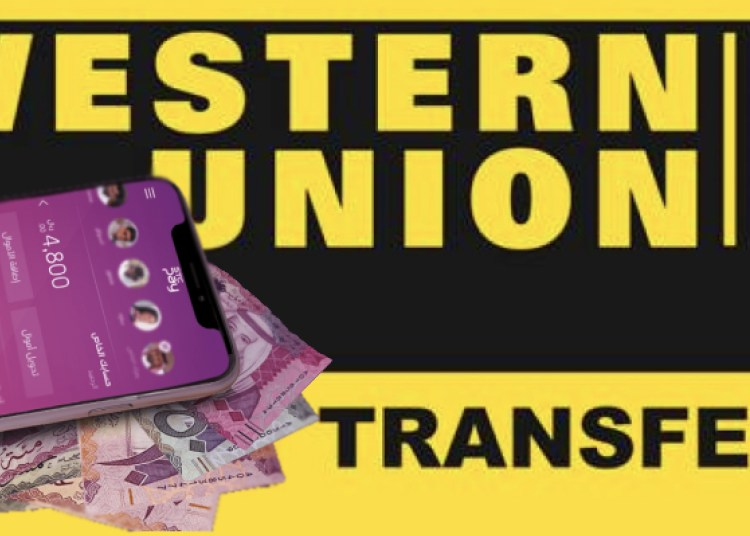 Western Union Acquires 15% of Saudi Stc Pay
