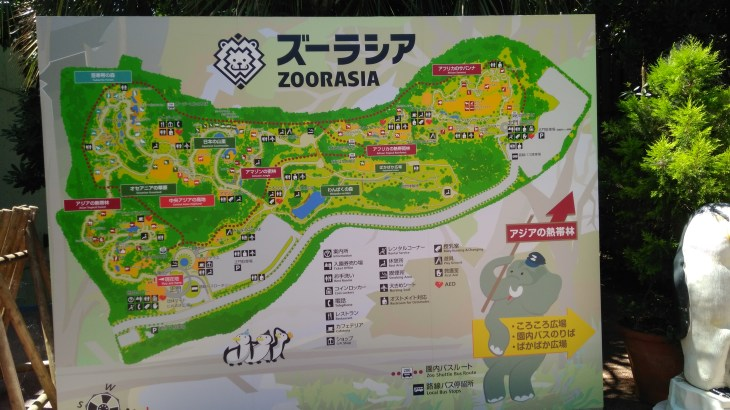 【まとめ】横浜動物園ズーラシア!料金割引クーポンや子どもと食事・ふれあい・遊具。
