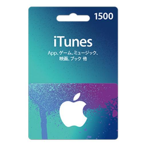 日本itunes 1500點 代收代付【24小時自動發卡】_日本iTunes_日本點數 ...